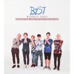 B2ST-Weekly-Idol