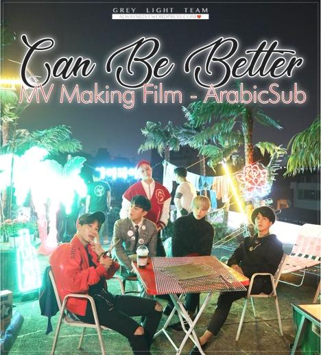 Can-Be-Better-MV-Making-Film